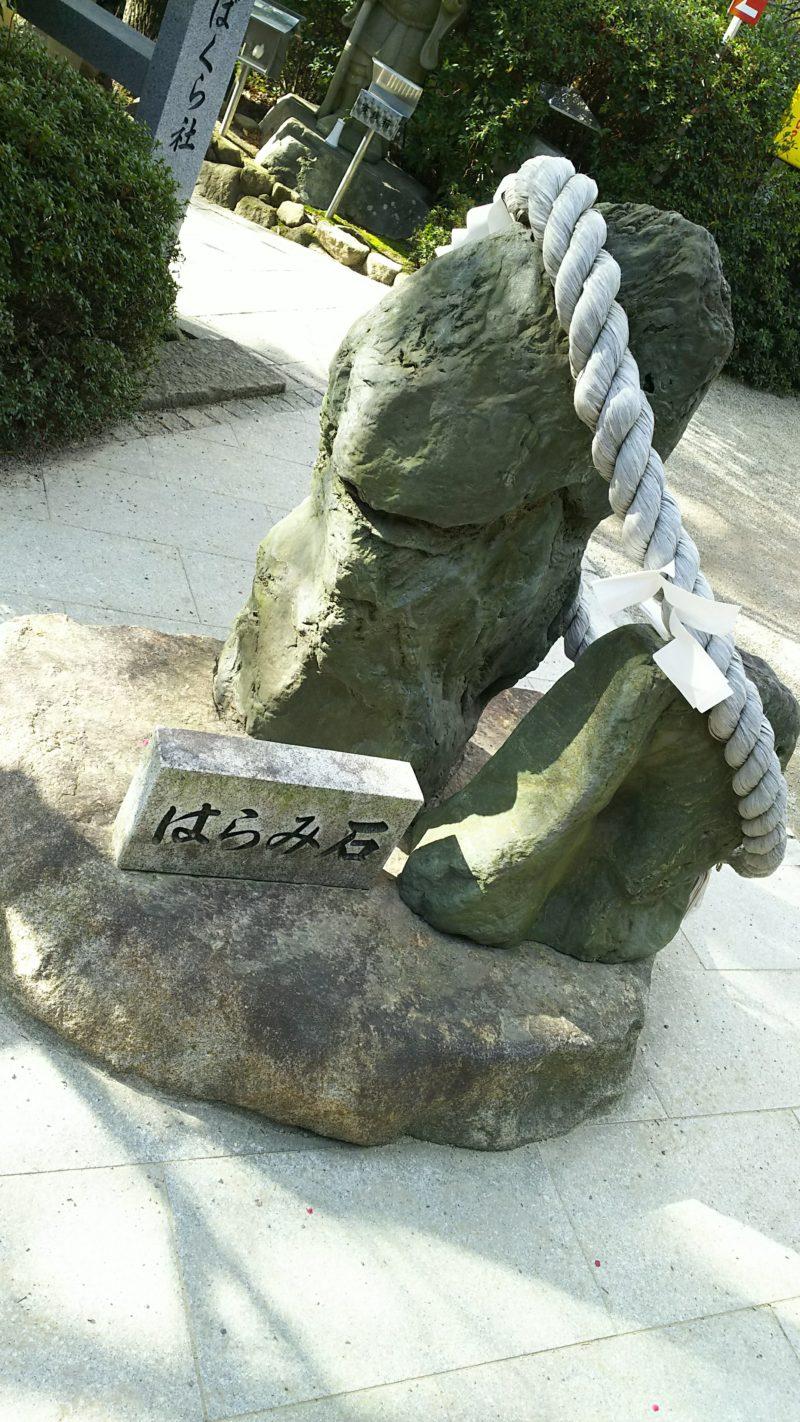 香川県にある最強パワースポット…田村神社の魅力&情報   占いのウラッテ