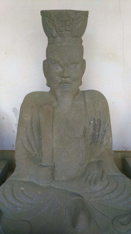 薬王寺の十王堂の閻魔大王