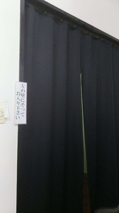 薬王寺の戒壇巡り入り口