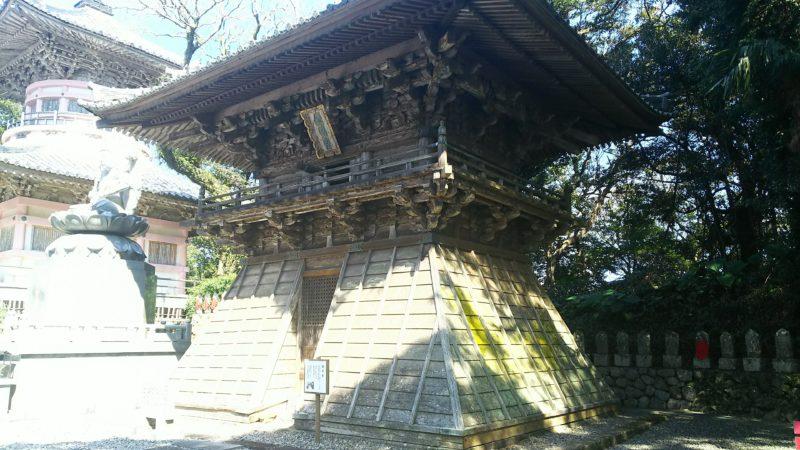 最御崎寺の鐘楼