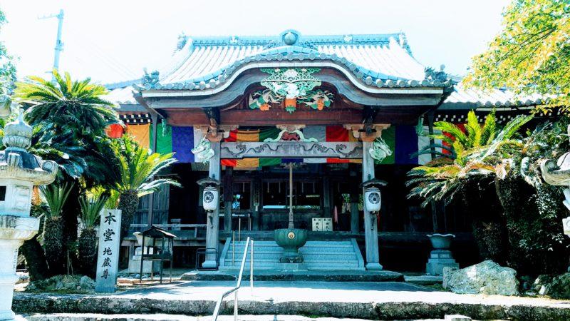地蔵院の本堂